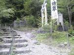 滝行2010_9_15_03