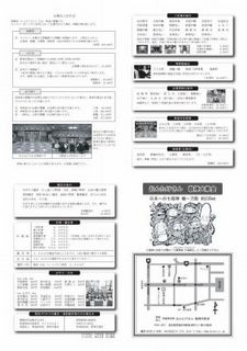 平成25年冊子-004.jpg