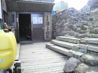 御嶽山06.jpg